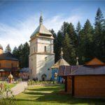 Манявський скит: Український Афон в Карпатах