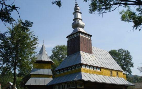 Миколаївська церква, Присліп